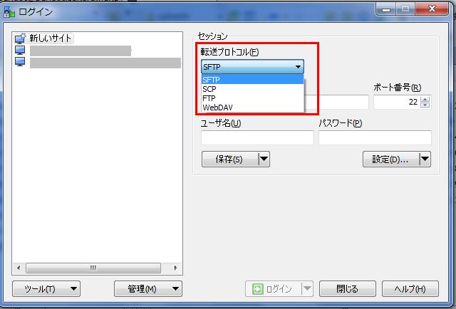 winscp01